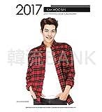 キム・ウビン (KIM WOO BIN) 2017年 ? 2018年 (平成29年 ? 平成30年) 2年間 フォト 卓上カレンダー グッズ (2017~2018 Photo Desk Calendar)