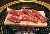 岩塩プレート 加熱調理用岩塩板 焼肉用 ヒマラヤ岩塩プレート (約15cm×9cm×1cm, 3枚)