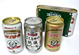 エチゴビール ベストセレクション 350ml×6缶 飲み比べセット
