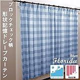 オーソドックスなブロックチェック柄カーテン / フロリダ / 100cm×135cm(2枚組) / ブルー / 形状記憶 / ウォッシャブル / ドレープカーテン / 半間・掃き出し窓