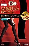 (グンゼ)GUNZE SABRINA Heat Top(サブリナ ヒートトップ) 80デニールタイツ〈同色2足組〉 SB682