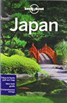 Japan (Country Travel Guide)