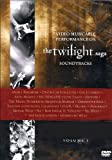 Twilight - Music From The Twilight Saga Soundtrack