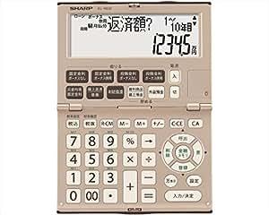シャープ 金融電卓 上質・信頼感:金融関連ビジネスのシーンにマッチしたファッション性  EL-K632X