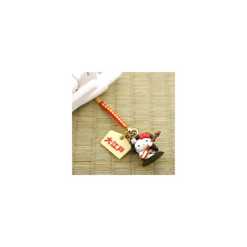 Sanrio Hello Kitty Time Trip to Edo Cell Phone Strap Geiko