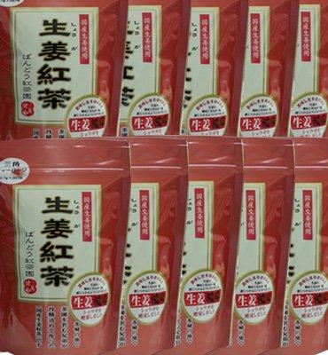 ばんどう紅茶園 生姜紅茶 濃い味20袋 x10個
