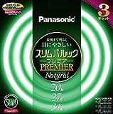 パナソニック 丸形スリム蛍光灯(FHC) スリムパルックプレミア 20&27&34W形相当 GZ10q ナチュラル色   3本入り FHC202734ENWH3K