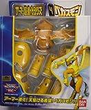デジモンアドベンチャー02 アーマー超進化シリーズ 4 ペガスモン