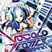 Digital Trax presents VOCALOTRANCE BEST