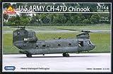1/144 CH-47D チヌーク