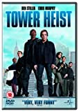 Tower Heist [DVD]