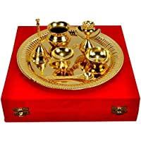 SWS Gold Plated Brass Pooja Thali Set Of 7 Pieces
