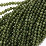 Dark Olive Jade Serpentine Gem Round Beads 3mm/16 Inch Strand