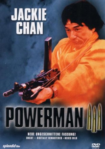 Powerman III (Uncut Version)