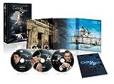 DVD 007 �����Ρ���磻��� ���ڥ���롦���ǥ������(3����)