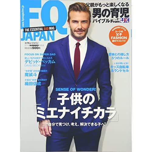 FQ JAPAN 2016年 07 月号 [雑誌]