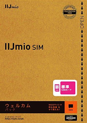 iPhone6s対応 / Amazon.co.jp限定 IIJmio SIMカード ウェルカムパック 標準SIM ( SMS ) 版 [フラストレーションフリーパッケージ (FFP)] IM-B097