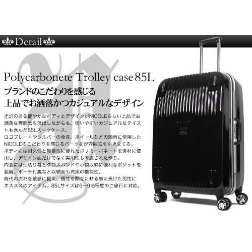 NICOLE ニコル スーツケース 85L NC-003 WINE RED