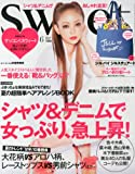 sweet (スウィート) 2013年6月号