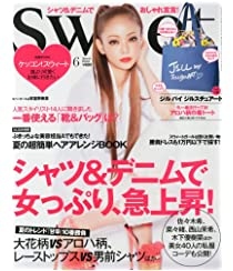 sweet (スウィート) 2013年 06月号