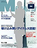 MEN'S NON-NO (メンズノンノ) 2015年1月号 [雑誌] MEN'S NON-NO
