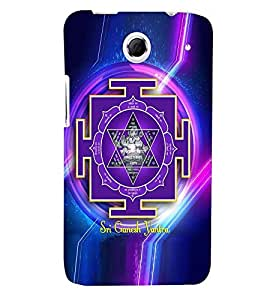 Fuson Premium Sri Ganesh Yantra Printed Hard Plastic Back Case Cover for Lenovo S880