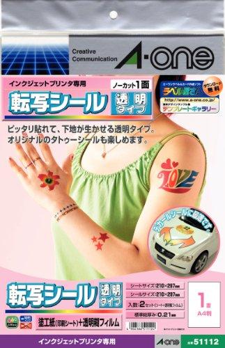 51112 インクジェット用転写シール(A4/2セット)