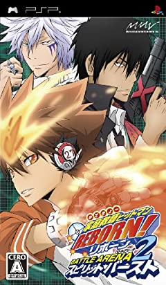 Katekyo Hitman Reborn! Game for PSP LOVE