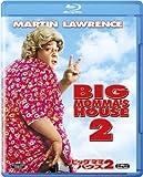 ビッグママ・ハウス2[Blu-ray/ブルーレイ]