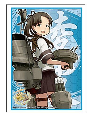 ブシロードスリーブコレクションHG (ハイグレード) Vol.727 艦隊これくしょん -艦これ- 『綾波』