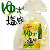 (のどあめ のど飴)夏に最適な塩飴 ガツンと塩柚子風味 柚子塩飴