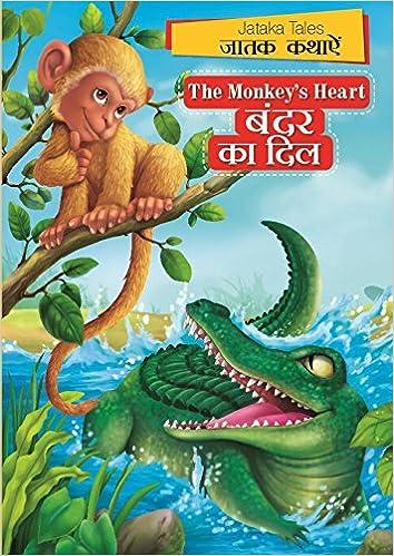 jataka tales volume three pdf free
