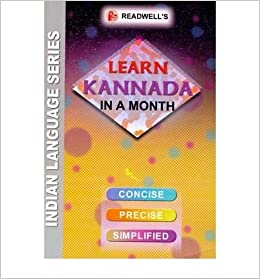 Learn Kannada in a Month - Script & Roman (Indian Language