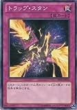 遊戯王カード SD26-JP032 トラップ・スタン(ノーマル)遊戯王ゼアル [機光竜襲雷]