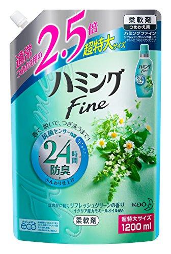 【大容量】ハミングファイン 柔軟剤 リフレッシュグリーン の香り 1200ml(2.5倍分)