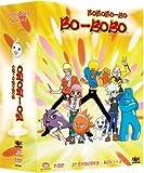 echange, troc Bobobo-bo Bo-bobo - Coffret intégrale 1/2