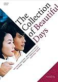 Image de 美しき日々 DVD Collection