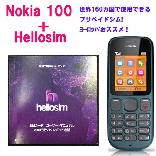 Nokia100とHelloシムヨーロッパお得セット!当社の日本語マニュアル付き!シムフリー携帯とプリペイドSIMのセット販売