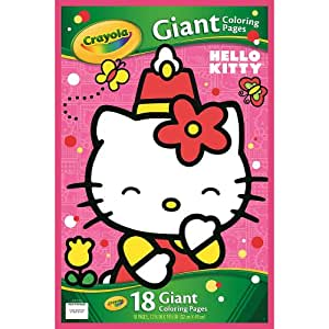Amazon Crayola Hello Kitty Giant Coloring Pages Toys