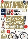 CYCLE SPORTS (サイクルスポーツ) 2010年 11月号 [雑誌]