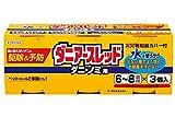 【第2類医薬品】ダニアースレッド 6~8畳用 10g×3