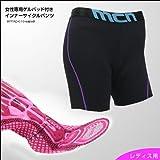 mcn 女性専用ゲルパッド付きインナーサイクルパンツ