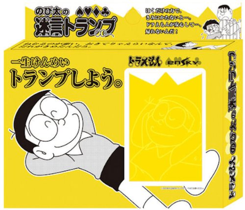 "Cards of Doraemon ""Nobita's Wise Saying"" by Ensky"