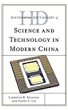 img - for Historical Dictionary of Science and Technology in Modern China (Historical Dictionaries of Asia, Oceania, and the Middle East) book / textbook / text book