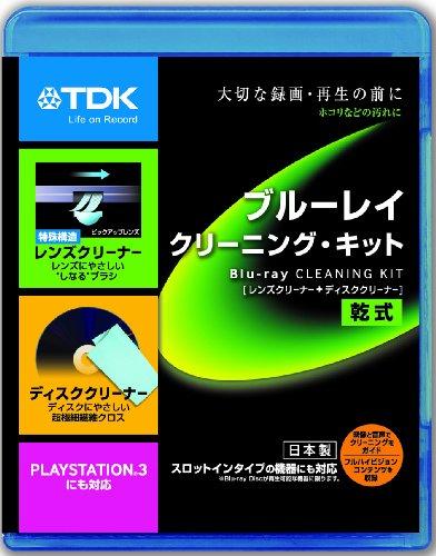 tdk-blu-ray-dry-cleaner-kit-lens-cleaner-disk-cleaner-bd-lc2j-japan-import