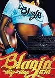 Blazin' Hip Hop,R&B [DVD]