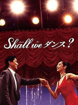 Shall we ダンス?