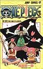 ONE PIECE -ワンピース- 第16巻 2000-12発売