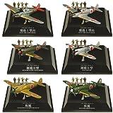 翼コレクション 6機セット