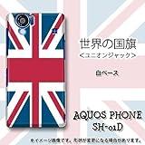 [docomo AQUOS PHONE SH-01D専用]特殊印刷カバー ハード携帯ケース[101世界の国旗[ユニオンジャック]]